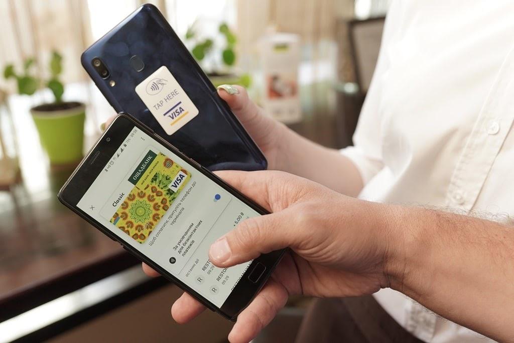 NFC для расчетов
