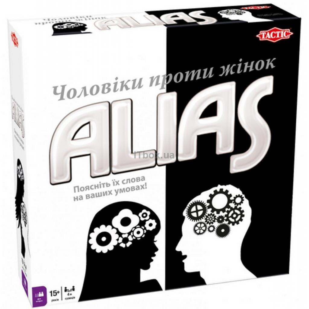 Настольная игра «Alias: мужчины против женщин»