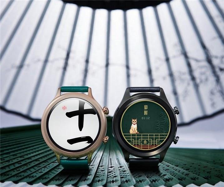Смарт-годинник Youpin Forbidden City