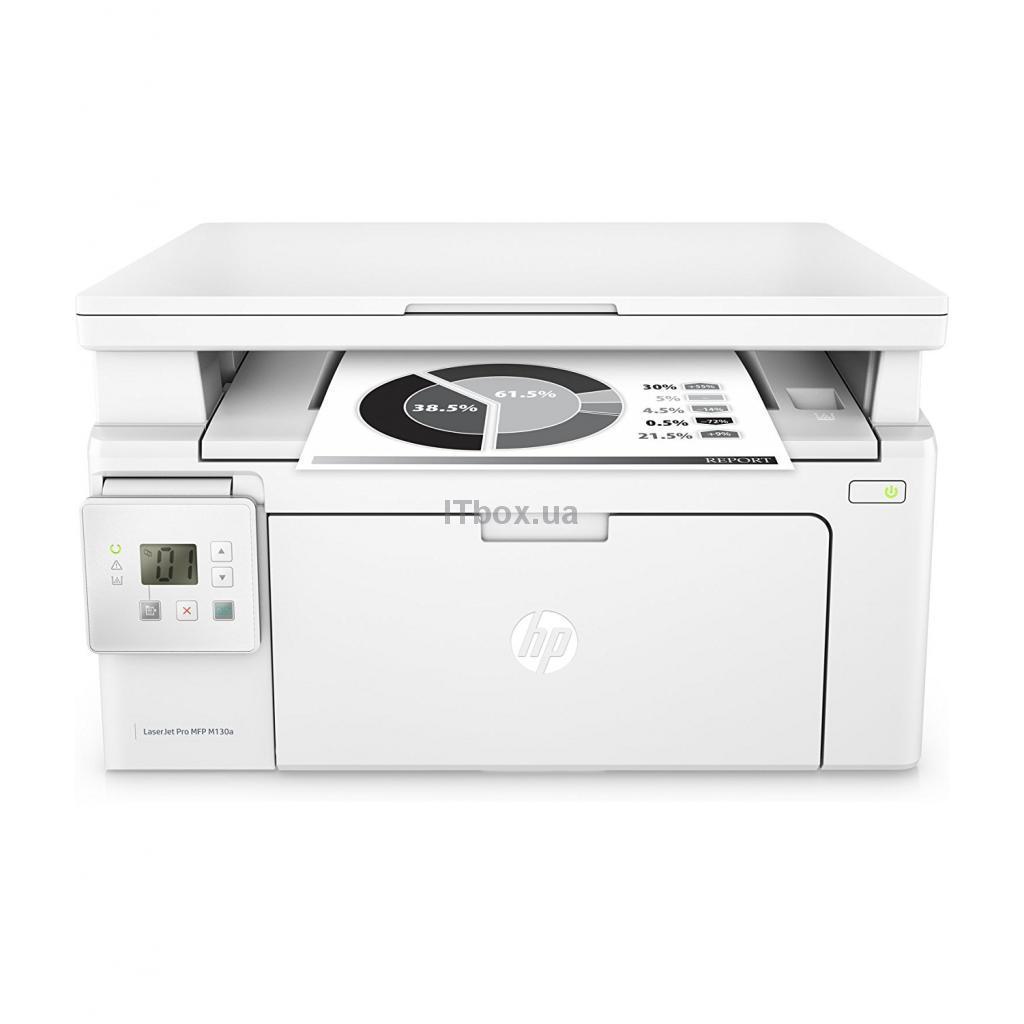 Багатофункціональний пристрій HP LaserJet M130a (G3Q57A)