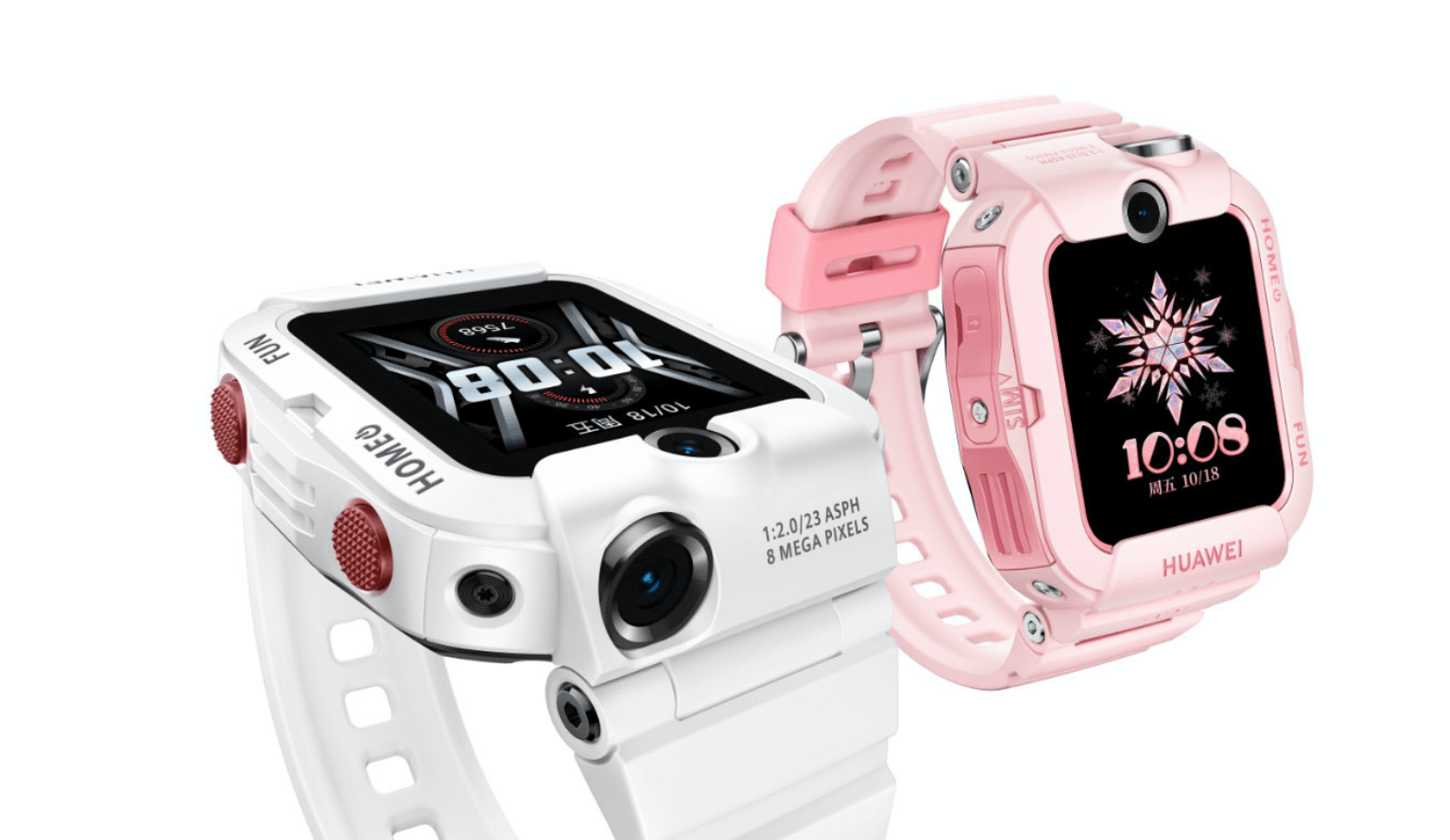 Huawei Children Watch 4X - гаджет для безпеки дитини