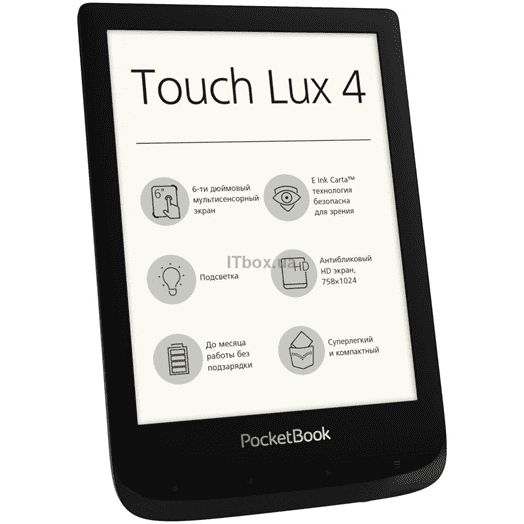 Електронна книга PocketBook 627 Touch Lux4 Obsidian Black (PB627-H-CIS)