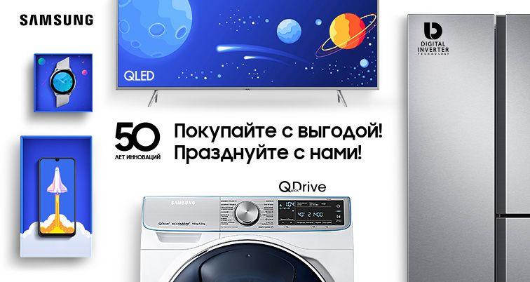 75964e9ea69 Brain - розничный интернет-магазин компьютерной техники и ...